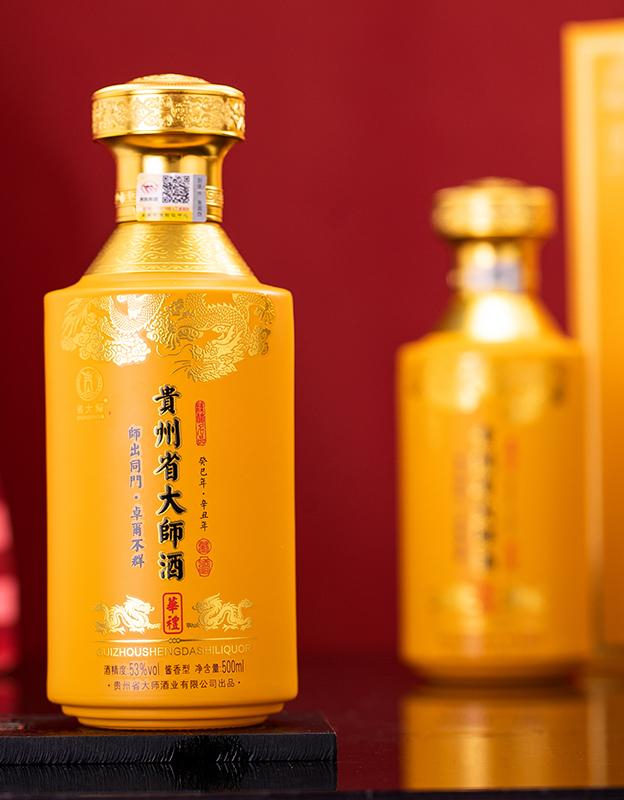 �F州省大��酒(�A�Y)