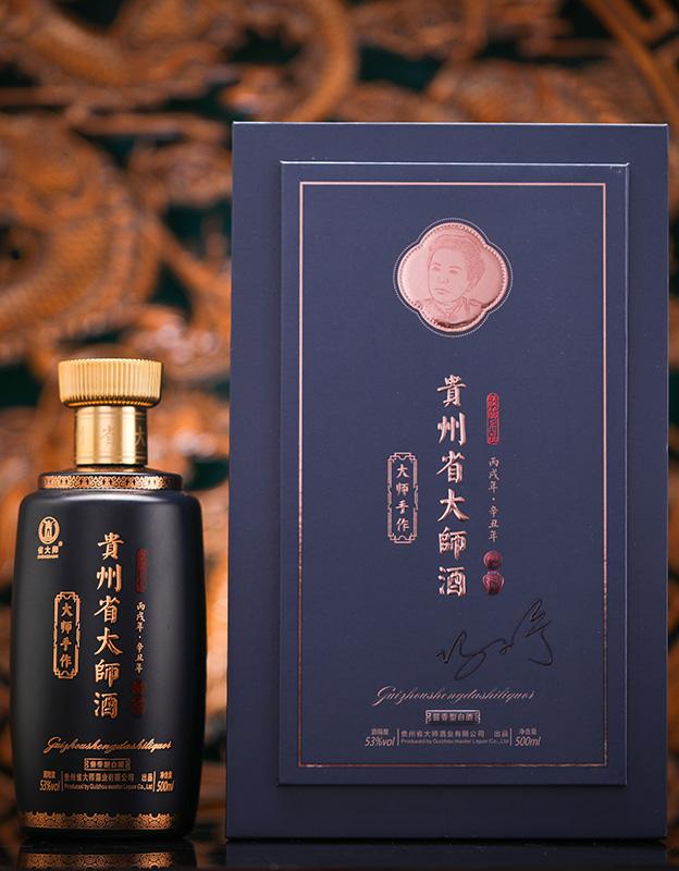 �F州省大��酒(大��手作)