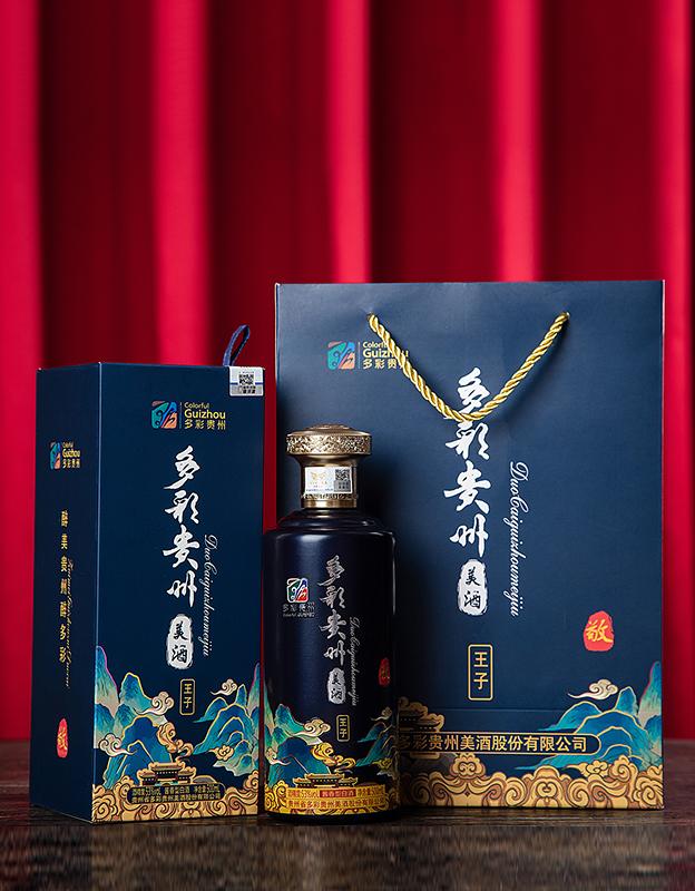 多彩�F州美酒(王子)