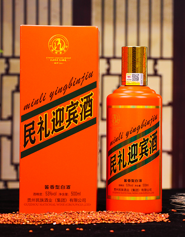 民�Y迎�e酒